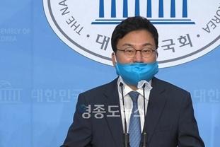 국회, 이상직 의원 체포동의안 가결