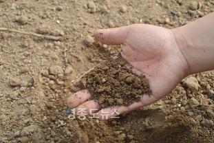 『특별기획』 비옥하고 건강한 흙, 인류의 필수생존 조건⑤